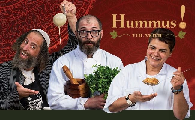 hummus-the-movie